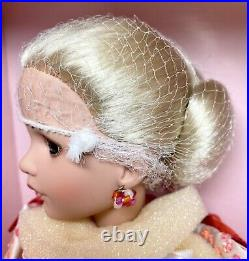 Tonner 18 2002 Kitty Collier Satin Sparks Kitty, Expo East Excl, NRFB, LE50